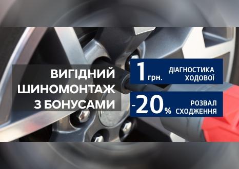 Спецпропозиції Hyundai у Харкові від Фрунзе-Авто | БУГ АВТО - фото 7