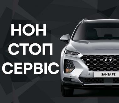 Спецпредложения на автомобили Hyundai   БУГ АВТО - фото 25