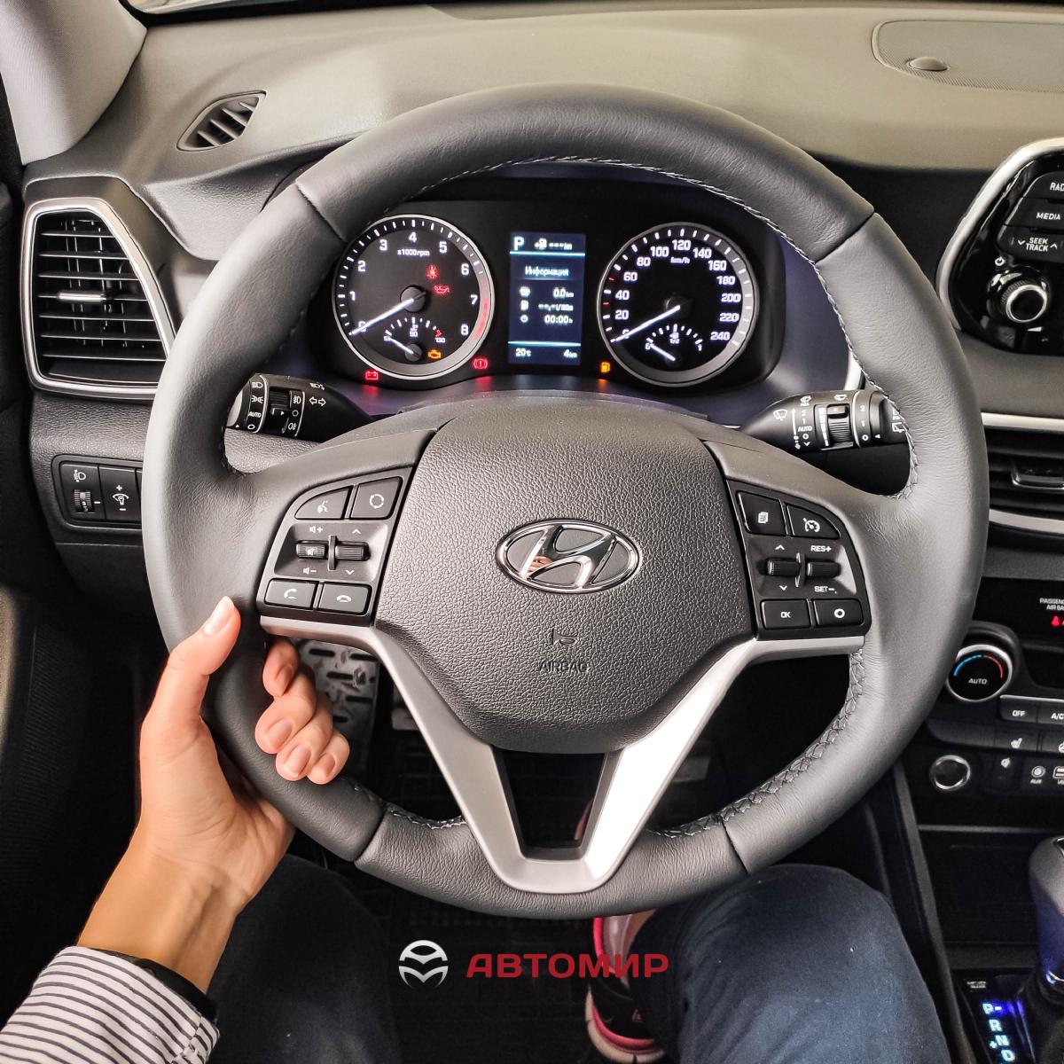 Теплі функції автомобілів Hyundai | БУГ АВТО - фото 7