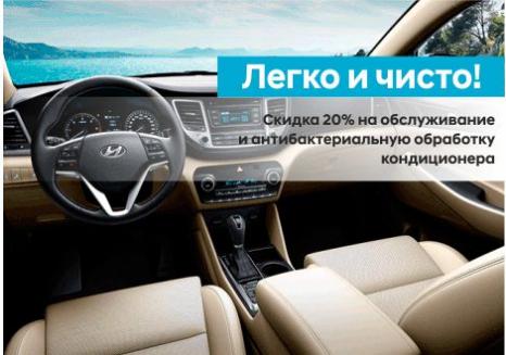 Спецпропозиції Hyundai у Харкові від Фрунзе-Авто | БУГ АВТО - фото 14