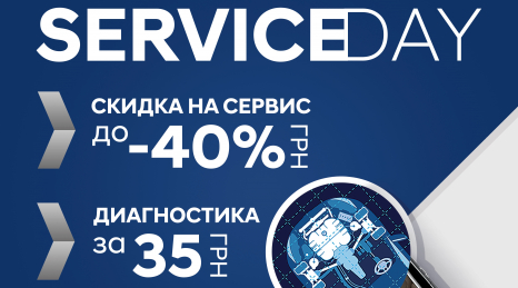Спецпредложения на автомобили Hyundai   БУГ АВТО - фото 19