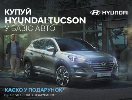 Спецпредложения на автомобили Hyundai   БУГ АВТО - фото 10