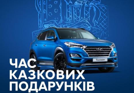 Спецпредложения на автомобили Hyundai   БУГ АВТО - фото 15